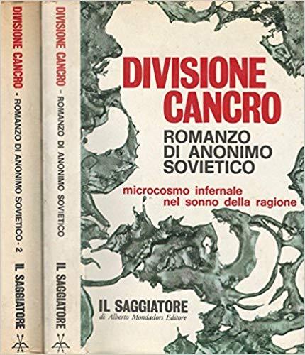 RECENSIONE: Divisione Cancro (Aleksandr Solženicyn)