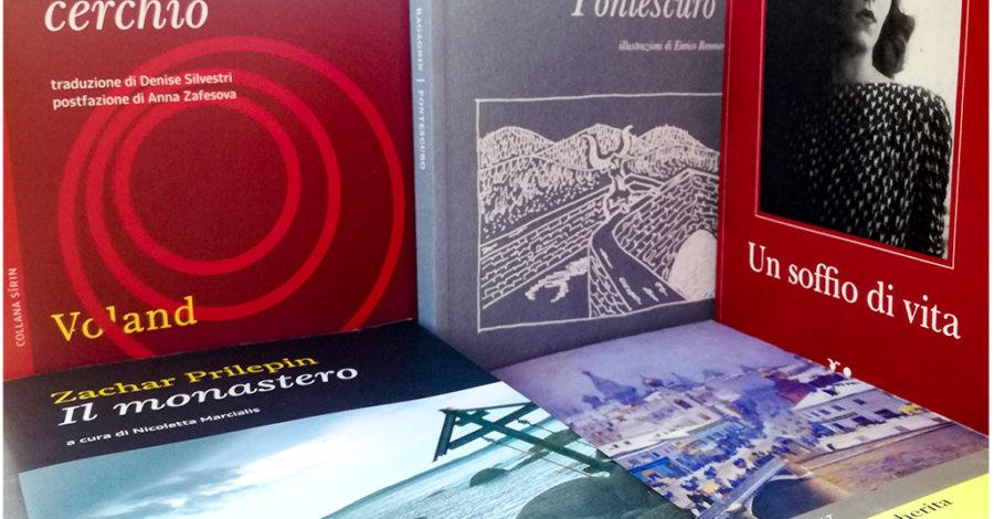 I cinque libri migliori letti finora nel 2019