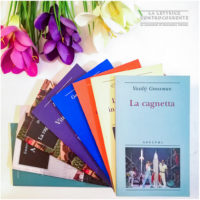 La Cagnetta - Vasilij Grossman - Adelphi