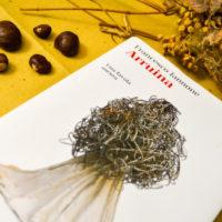 Arruina - Francesco Iannone - Il Saggiatore