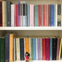 Cinque libri Adelphi che vorrei