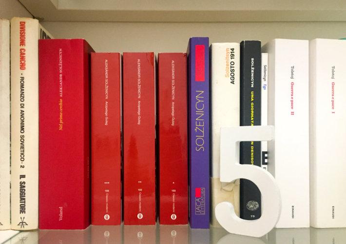 Cinque autori di cui vorrei recuperare tutte le opere pubblicate